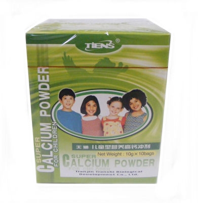 Biokalcium pre deti